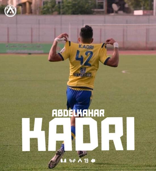 Transfervisual KADRI